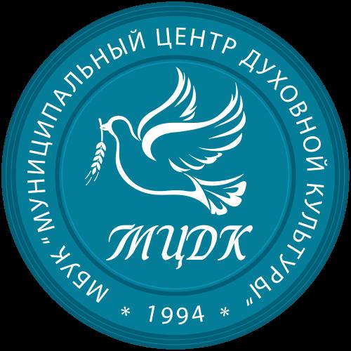 Муниципальный центр духовной культуры
